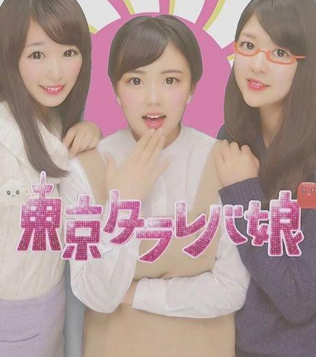 ▲《东京白日梦》主题的贴纸相。 图片来自:yohoboys