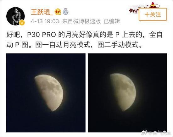 照片中可以明显看到,自动模式下的月亮比手动多了好多东西……