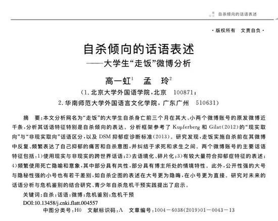 新永乐线上_张帆:核心资产有三大误区 不要轻言以大为美