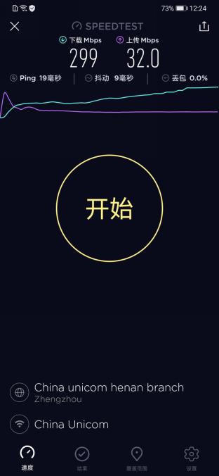 乐虎注册·打破羽球专业和业余壁垒 电视湘军-宝鸡建安跨界助推羽球市场化