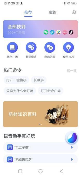 「送彩金顶博网」不仅限制消费 王思聪名下多项资产被查封