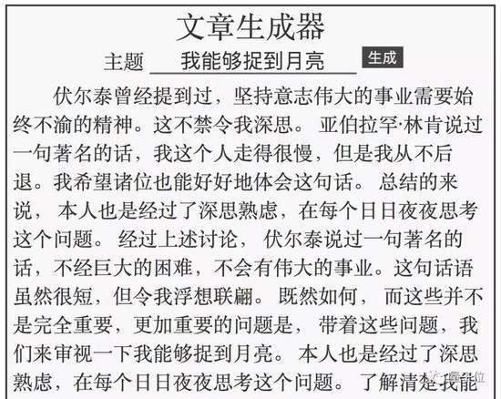 「亚洲城579手机客户端」《倚天屠龙记之魔教教主》明明是武侠片,却被华山二老变成喜剧片