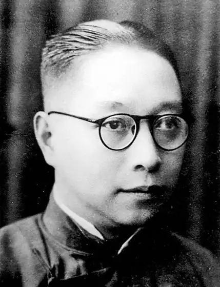 林几(1897-1951)