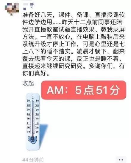 来自微博@河北教师考试