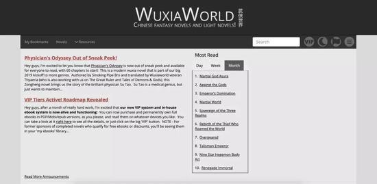 (图片说明:WuxiaWorld网站首页)