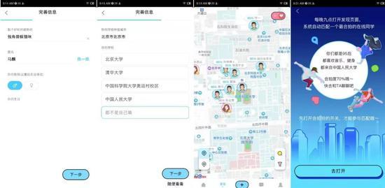 龍博国际娱乐,迎战抖音! Facebook悄悄发布了短视频APP