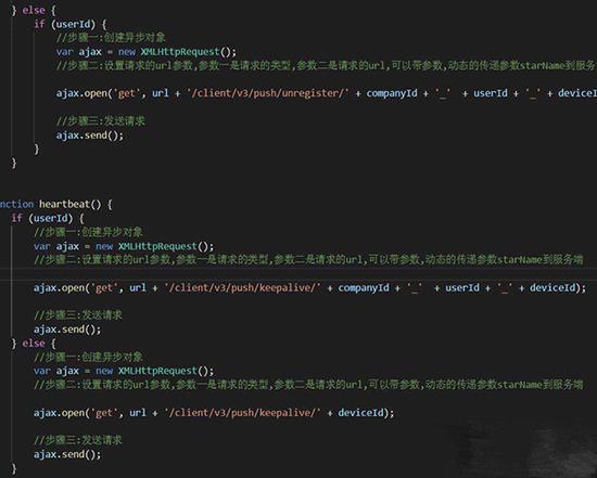 红芯浏览器插件代码几乎每一行都有中文注释。