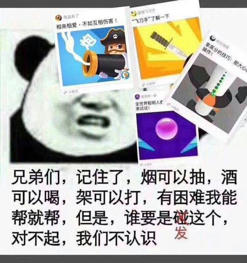 (小游戏分享泛滥)