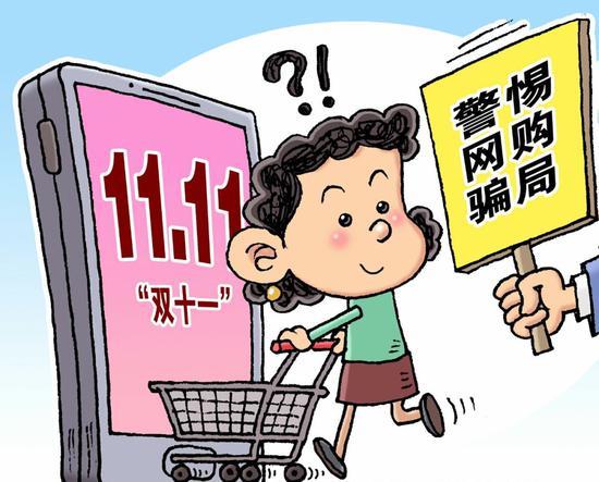 yzc212 - 广发基金高翔:债牛格局未改 优选中短债基