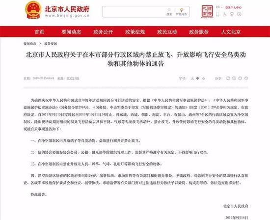 线上赌钱公司官网,江苏省委书记娄勤俭:补短板,江苏要走在高质量发展的前列