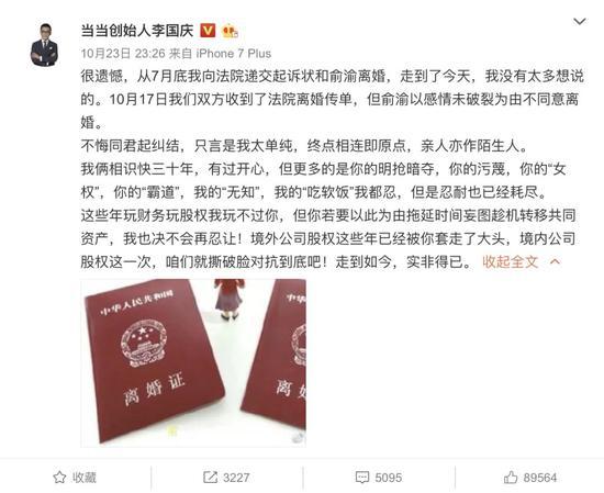 可以送现金的棋牌|南京志愿者公祭日里祈和平