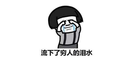 「彩29app官方苹果下载」执医技能—X线阅片,全是套路,超简单!