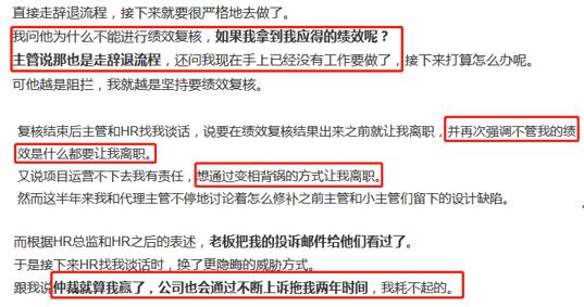 "www.88.优德|""立鸿鹄志,做奋斗者!""广州天河区的校长齐聚讨论这个话题"