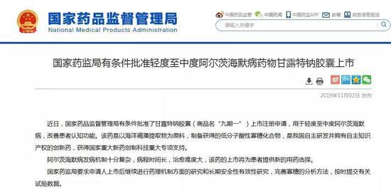 """bbs.118·中国原油期货""""满月"""":日均6万手成交量高还是低?"""