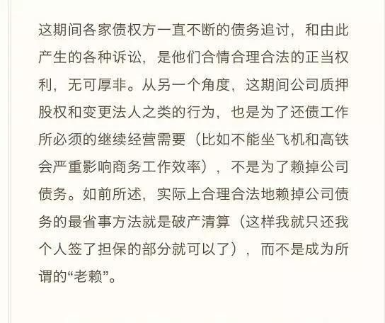「优德移动」柴桑小学勇夺九江市中小学生啦啦操比赛团体一等奖