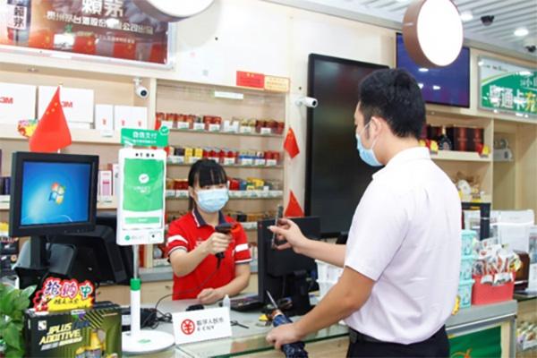 数字人民币在深圳加油站试点应用:本月将拓展至110多座