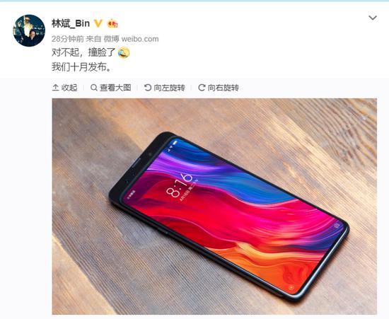 撞脸荣耀Magic2 小米MIX3手机曝光