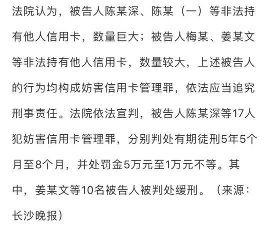 """日博娱乐手机版下载-每5辆车只需检1辆,广州发布自动驾驶测试""""减负""""管理办法"""