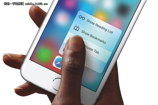 或成旗舰标配 明年25%手机支持3D Touch