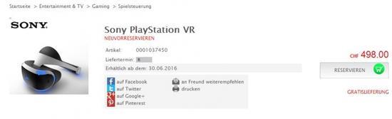 故伎重演?PlayStation VR泄露售价3272元