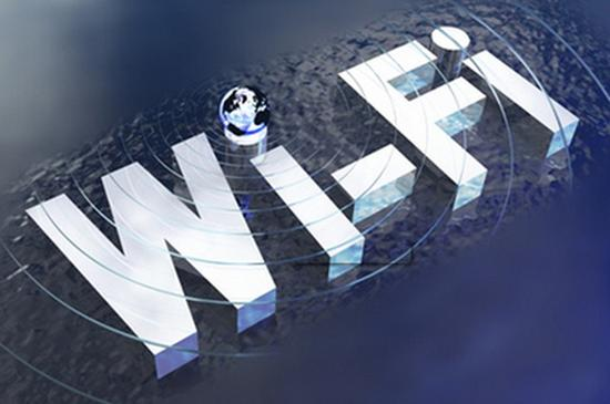 日本欲打造隐形光纤:WiFi提速10倍
