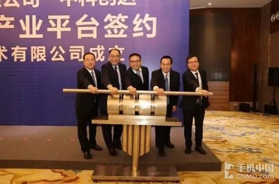 中科创达与Qualcomm在重庆建合资企业第1张图
