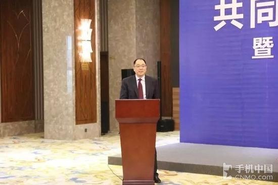中科创达与Qualcomm在重庆建合资企业第2张图