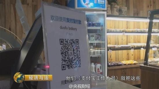 央视曝光:360认证木马图片,点击后支付宝被盗