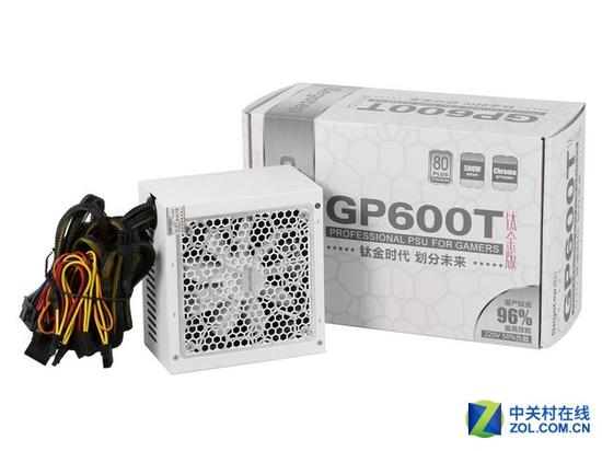鑫谷GP600T钛金版
