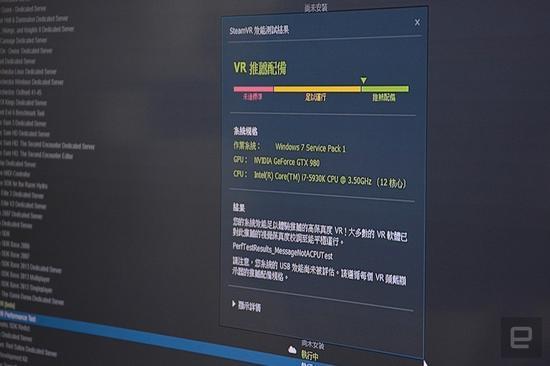 htc-vive-steam-benchmark