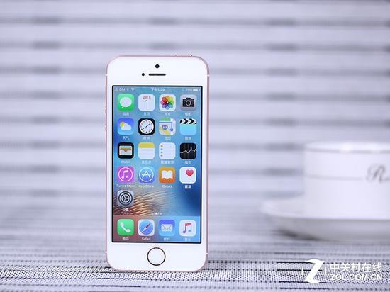 IPHONE商标居然判给中国公司 苹果怒了