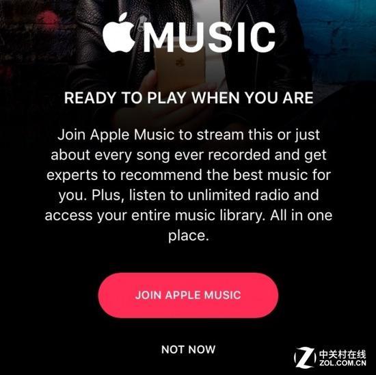 学生福利!Apple Music学生会员可享5折