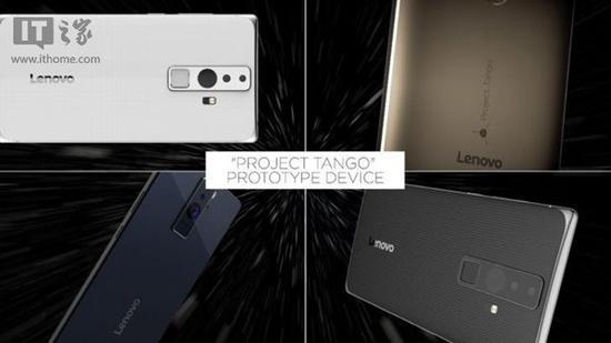 联想将推谷歌Project Tango智能机