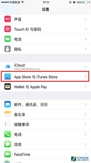 你不知道原来App Store还有这些小窍门
