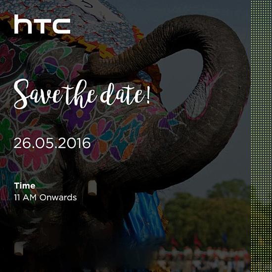 """国内""""肠粉""""哭晕 820版HTC 10将5.26印度发"""