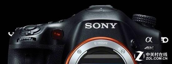 三重磅新机齐发? 索尼6月或发布多款新品