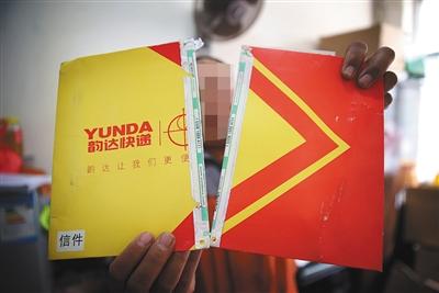 4月19日,曾经经营韵达快递网点的张义(化名),展示收到的空包裹。