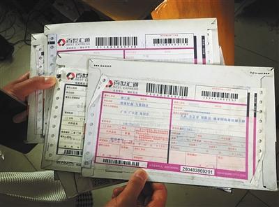 5月6日,北京百世汇通快递潘家园分部,负责人拿出收到的刷单空包裹。