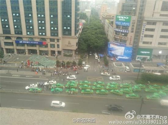 网曝西安出租车聚集抵制网约车
