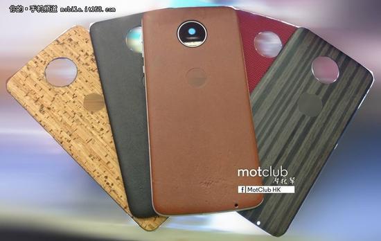 新谍照显示Moto Z会有多种材质背壳可选,叫做Style Mod