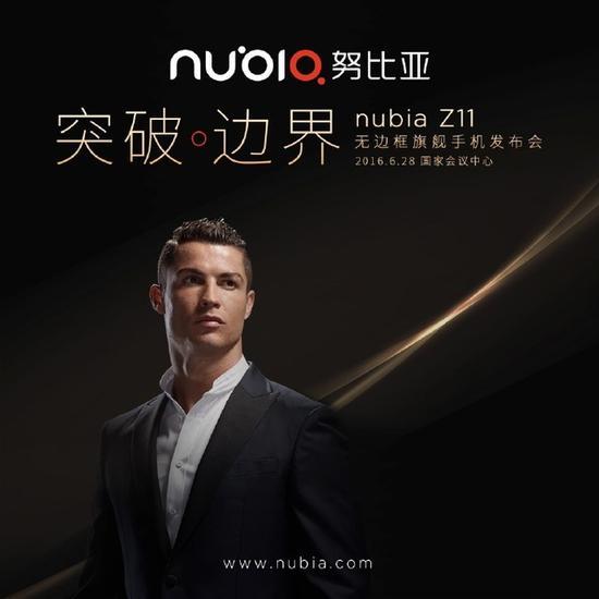 续写无边框传奇 nubia Z11将于6.28发布
