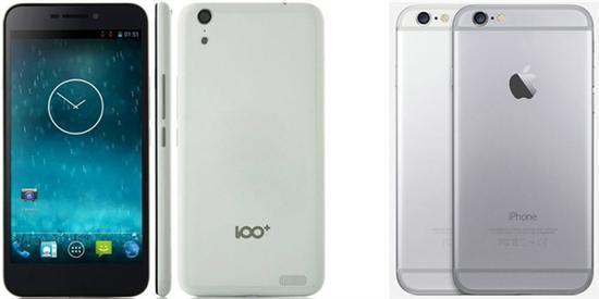 看完蒙圈 iPhone被判侵权的国产手机:就是它