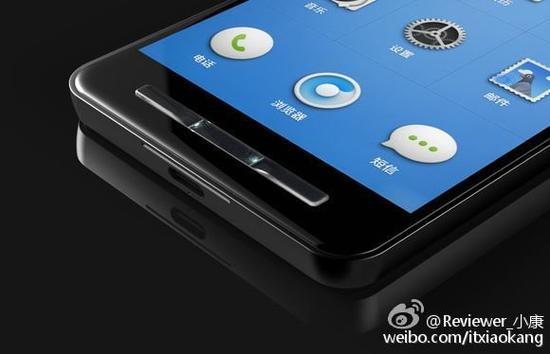 锤子手机T3最新渲染图赏:圆润外形/配置给力