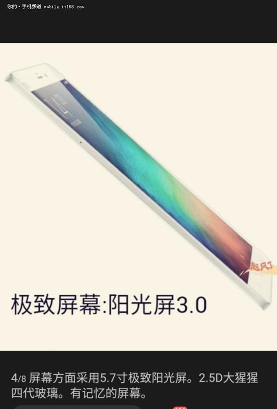 骁龙821+双镜头 传小米Note 2推双版本