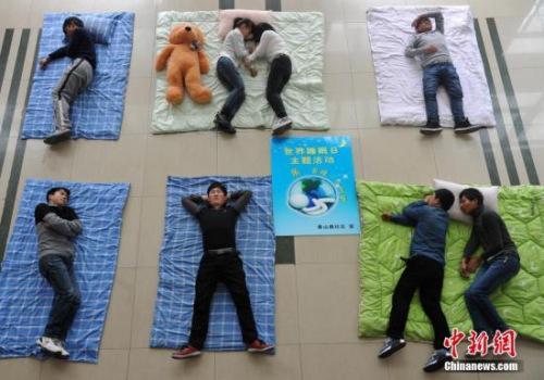 """资料图:合肥学院学生们举办""""晒""""睡姿大赛,迎接世界睡眠日。 中新社发 韩苏原 摄"""