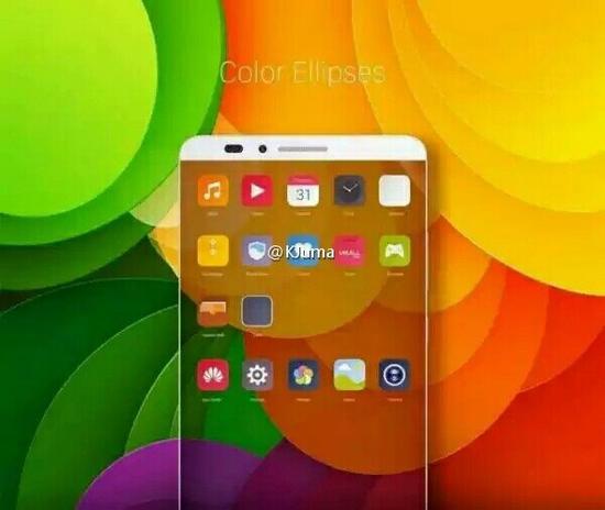 华为EMUI5.0设计图曝光 色彩鲜艳年轻化