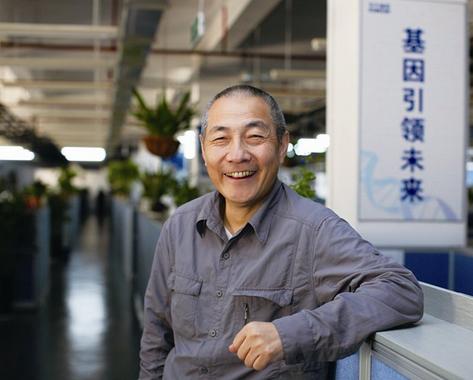 华大基因董事长汪建