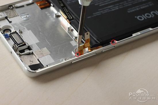 拆手机边框工具