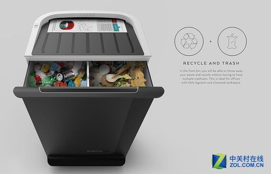 新式垃圾桶竟然内置吸尘器