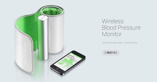 日本手机那些事:运营商0元购机遭叫停